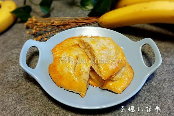 香蕉派(手抓饼版)
