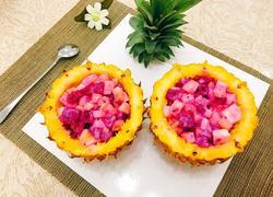 菠萝风情沙拉盅