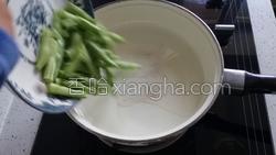 蠔油茄子燒豆角的做法圖解5