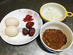 红枣枸杞酒酿蛋的做法图解1