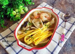紫菜蛋丝虾仁馄饨