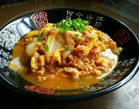 肉末炒大白菜