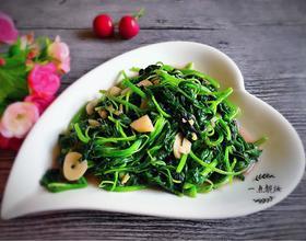 清炒苋菜[图]
