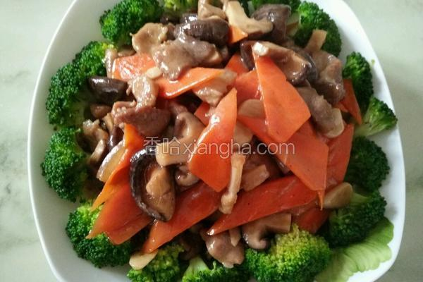香菇胡萝卜炒肉片