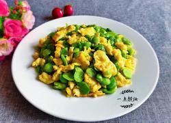蚕豆炒鸡蛋