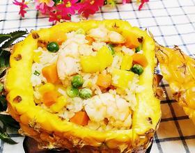 南洋菠萝船炒饭