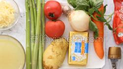 法式蔬菜汤的做法图解1