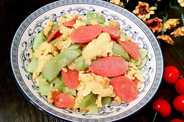 黄瓜火腿炒鸡蛋