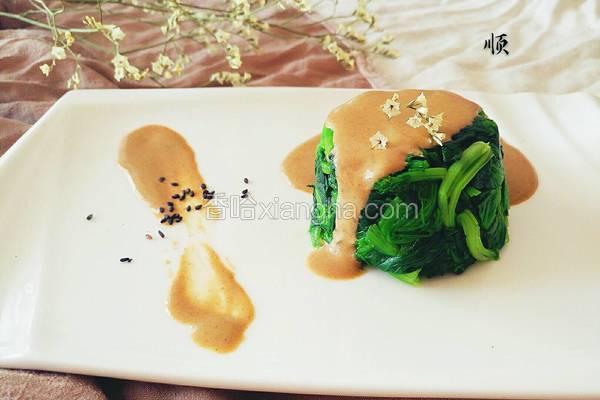 麻酱菠菜墩