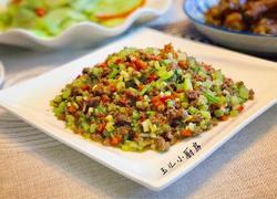 芹菜碎牛肉