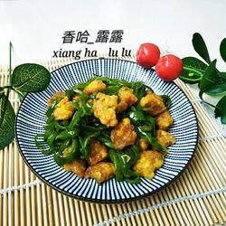 青椒炒酥肉