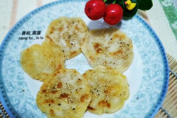 花生芝麻小饼