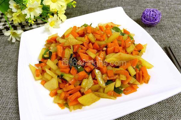 炒土豆胡萝卜丁