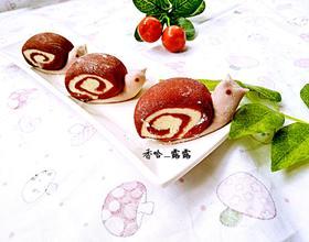 蜗牛馒头做法