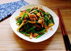 韭菜苔熏干儿炒肉丝