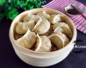 角瓜鸡蛋虾仁蒸饺