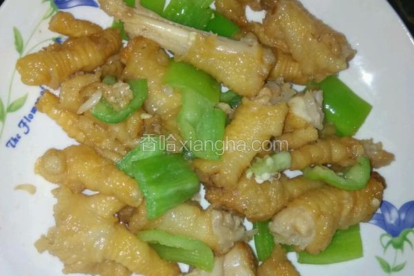 青椒炒鸡爪