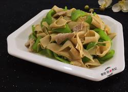 尖椒干豆腐炒肉