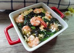 紫菜虾仁蛋汤