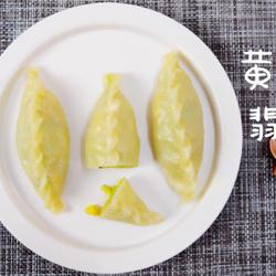 头伏节气美食-黄金翡翠白玉饺