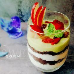牛油果酸奶杯