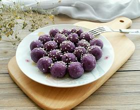 蜜汁紫薯球
