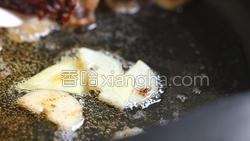 豆豉香干回锅肉的做法图解25