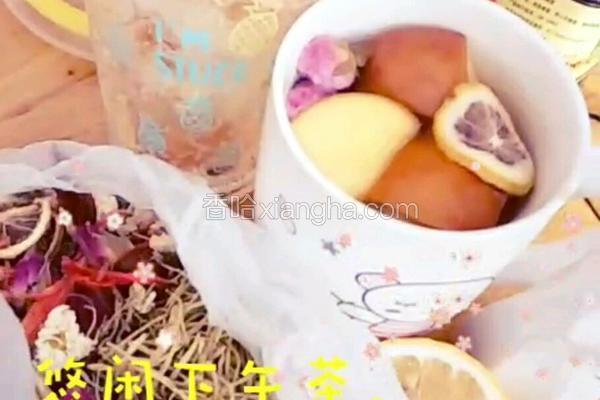 水果花暖茶