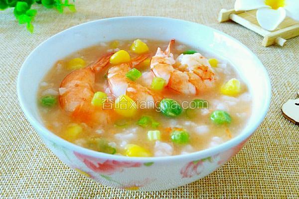 玉米青豆鲜虾粥