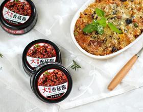 香菇酱芝士焗饭[图]