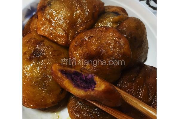 自制紫薯饼~