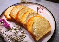原味土司面包