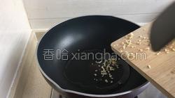 香煎荠菜卷的做法图解6
