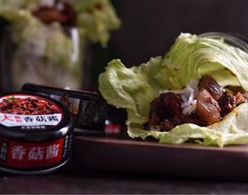 香菇酱烤肉菜包饭[图]