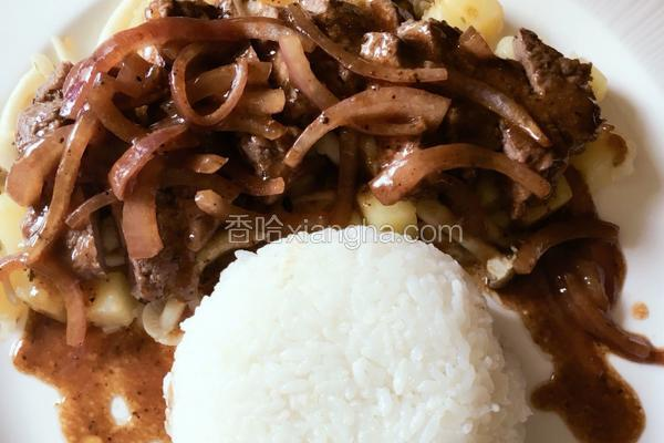 蘑菇牛排饭