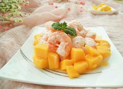 芒果鲜虾沙拉