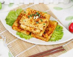 香辣烤豆腐[图]
