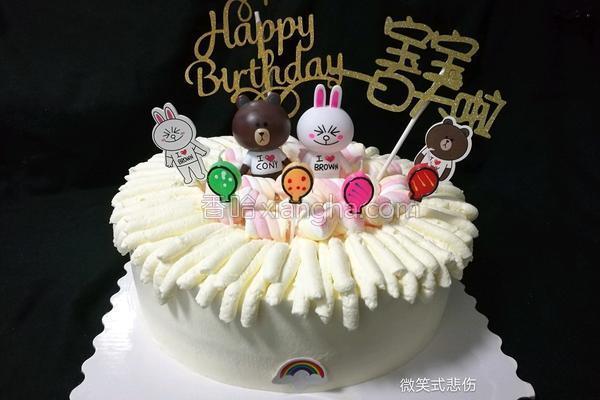 十寸生日蛋糕可妮兔