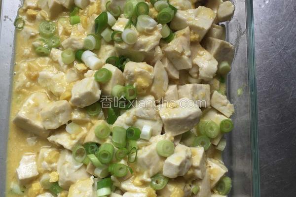 蛋黄焗豆腐