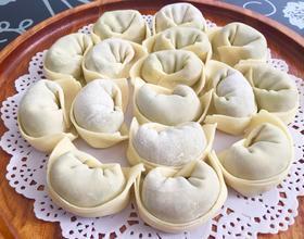 芹菜猪肉元宝馄饨包法