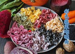 彩色蔬菜蝴蝶面