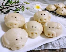 小猪奶黄包