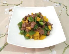 彩椒炒牛肉粒