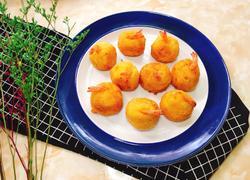 土豆泥鲜虾球