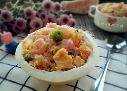 清新柚子炒饭