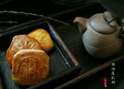 潮汕腐乳饼