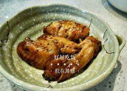 黑胡椒烤翅