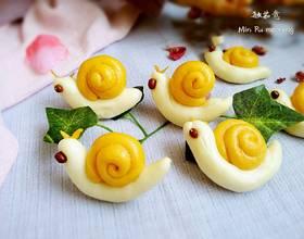 奶香南瓜蜗牛馒头