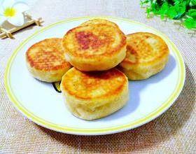 黑芝麻红薯发面饼