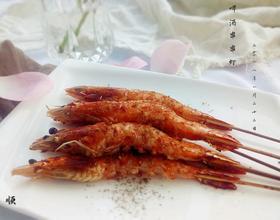 啤酒串串虾